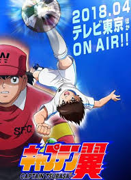 anime tentang futsal