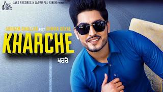 Kharche Gurnam Bhullar New Song 2019