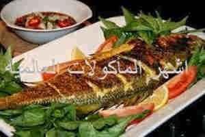 سمك بورى مشوى