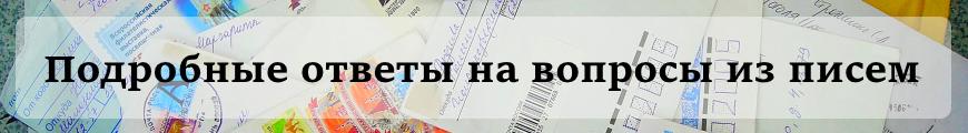Бланк заявление на носителя русского языка в 2020 году