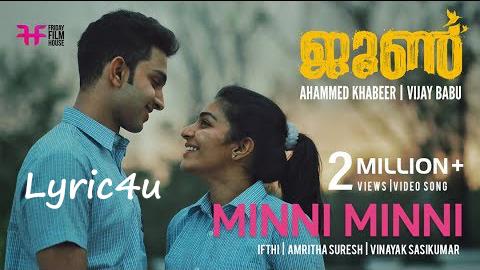 Minni Minni Song Lyrics June Malayalam Movie Songs