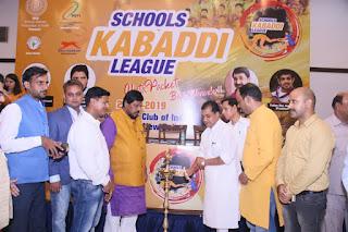 school-kabaddi