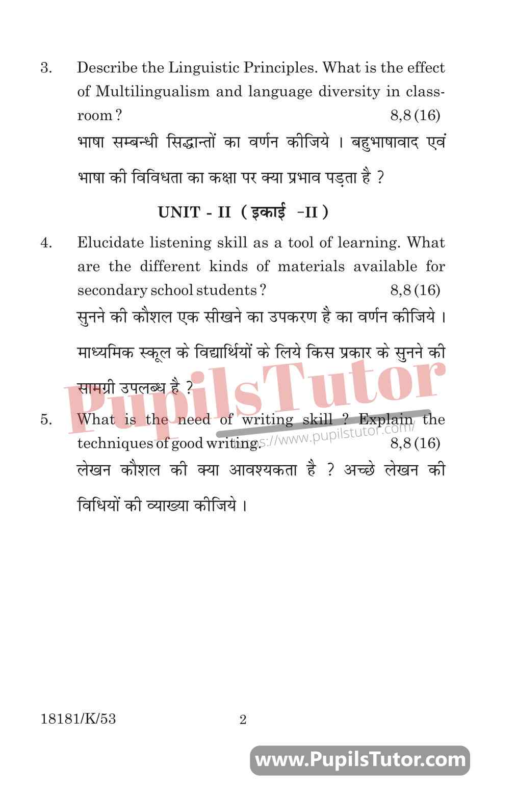 KUK (Kurukshetra University, Haryana) Language Across The Curricular Question Paper 2020 For B.Ed 1st And 2nd Year And All The 4 Semesters In English And Hindi Medium Free Download PDF - Page 2 - www.pupilstutor.com