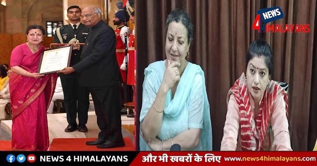 हिमाचली सास-बहू की जोड़ी बटोर रही नेशनल अवार्ड: अब राष्ट्रपति पुरस्कार पाएगी पुत्रवधू