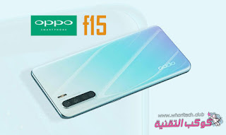 oppo f15 pro oppo f15 pro price oppo f15 مواصفات oppo f15 pro سعر في مصر oppo f15 gsmarena oppo f15 pro مواصفات oppo f15 سعر oppo f15 pro موبيزل hp oppo f15 harga hp oppo f15 hp oppo f15 pro hp oppo f15 plus hp oppo f15 terbaru hp oppo f15 berapa اوبو f15 برو oppo f15 p oppo f15 128gb oppo f15 pro 100 oppo f15 pro 100 bezel oppo f15 pro 10gb ram oppo f15 under 10000 oppo f15 2020 oppo f15 2020 price oppo f15 2020 price in pakistan oppo f15 2019 oppo f15 2020 price in bangladesh oppo f15 2020 gsmarena oppo f15 2020 specification oppo f 15 2018 oppo f15 2016 oppo f15 pro 2019 price in pakistan oppo f15 360 view oppo f15 4gb ram oppo f15 4gb oppo f15 4 64 oppo f15 4gb ram price in india oppo f15 48mp oppo f15 4 64 price in india oppo f15 4gb ram price oppo f15 4/64 oppo f15 4gb 64gb oppo f15 48mp camera oppo f15 5g oppo f15 5g price in pakistan oppo f15 pro 5g oppo f15 pro 5g price in india oppo f15 pro 5g price oppo f15 pro 5g price in pakistan oppo f15 price 5g harga oppo f15 pro 5g oppo f15 6gb ram oppo f15 64gb oppo f15 6gb oppo f15 64gb price in india oppo f15 pro 6gb ram oppo f15 8gb oppo f15 8 oppo f15 91mobiles oppo f 15 91 oppo f15 pro 91mobiles oppo f 15 pro 99