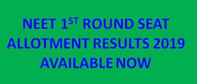 NEET First Allotment Results 2019 Rank list @ ntaneet.nic.in 1