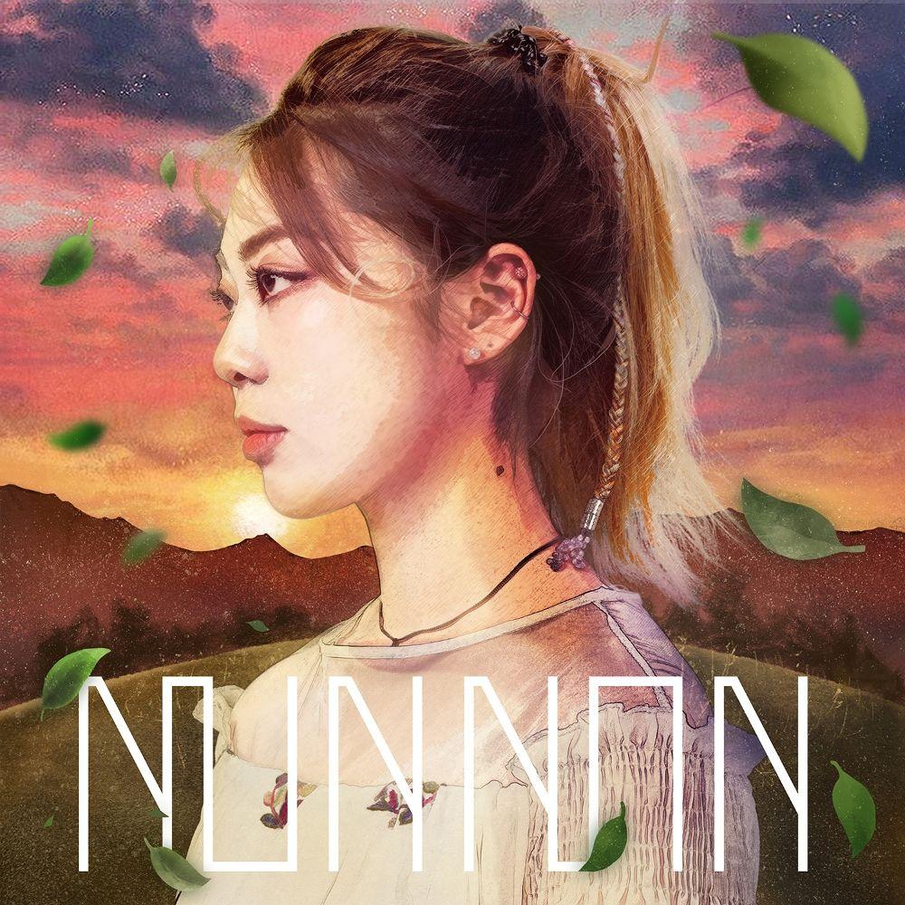 NUNNUN – 초록은 여기에 – Single