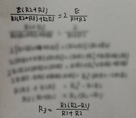 基礎計算2