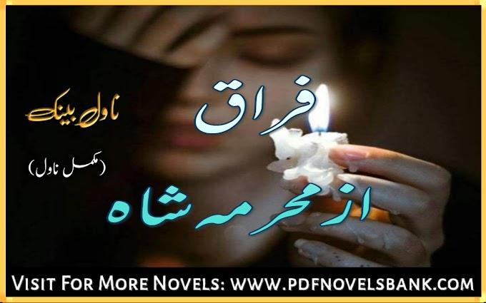 Firaq Novel by Mehrmah Shah Complete Pdf