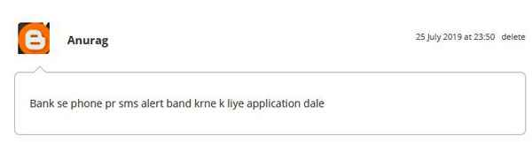 sms alert request