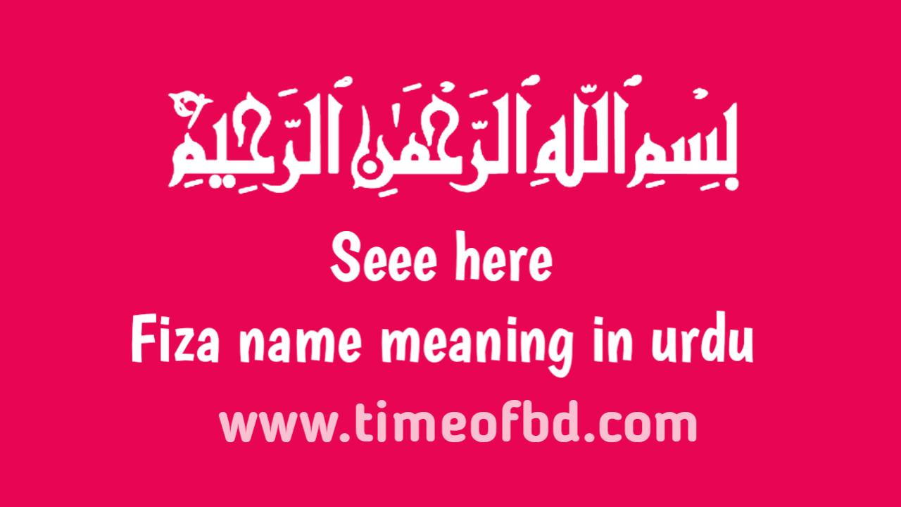Fiza name meaning in urdu, فائزہ نام کا مطلب اردو میں ہے