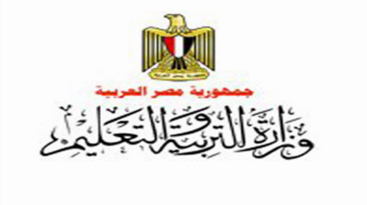 """وزارة التعليم تعلن """" إلغاء إجازة يوم السبت """" واحتساب عدم الحضور للمعلمين غياب بدون أجر"""