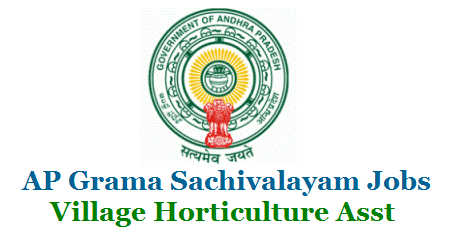 Andhra Pradesh Grama Sachivalayam Village Horticulture Assistant VHA jobs 4000 Vacancies in the state Notification Released. Eligibility criteria Educational Qualifications Scheme of Examination Syllabus Downloading of Hall Tickets Date of Exam Results complete Schedule mentioned in the Notification ap-grama-sachivalayam-village-horticulture-assistant-vha-vacancies-qualifications-exam-scheme-syllabus-dates-download-hall-tickets-results