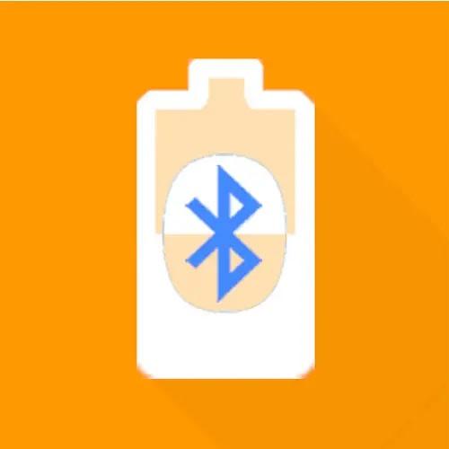 مع هذا التطبيق سترى عمر البطارية المتبقي لأجهزة Bluetooth.