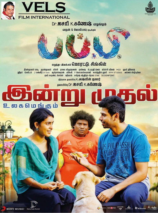 Puppy (2019) Tamil Full Movie Download HD-Rip  – 480P   720P – x264 – 850MB– Download