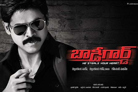 Victory venkatesh video songs free download