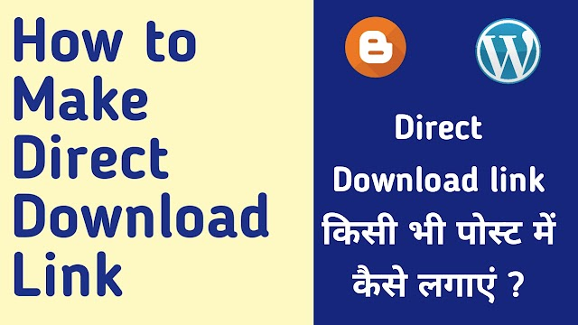 How to make google drive Direct Download Link for any post