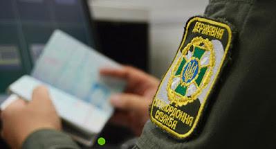 С 5 августа ужесточены правила въезда в Украину