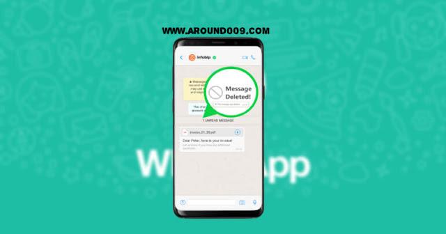أفضل تطبيق لمعرفة واسترجاع الرسائل المحذوفة على واتساب [ WhatsApp 2020 ]