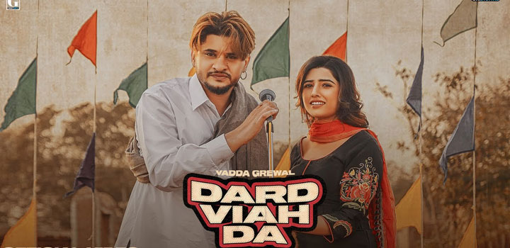 Dard Viah Da Lyrics in Hindi