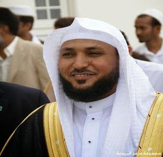 Syaikh Mahir bin Hamd al-Mu'aiqili