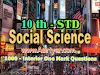 10th- SOCIAL SCIENCE | STUDY MATERIAL..