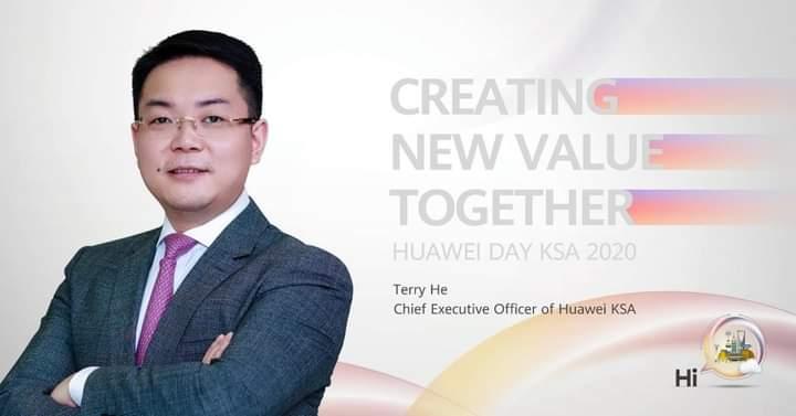 التعاون على الاابتكار يعد العامل الأساسي لإنجاز التحول الرقمي بما يتماشى مع رؤية المملكة 2030