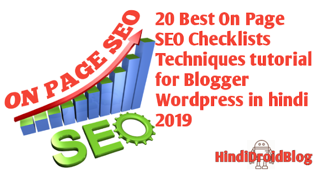 20 Best On Page SEO Checklists Techniques tutorial for Blogger/Wordpress in hindi 2019