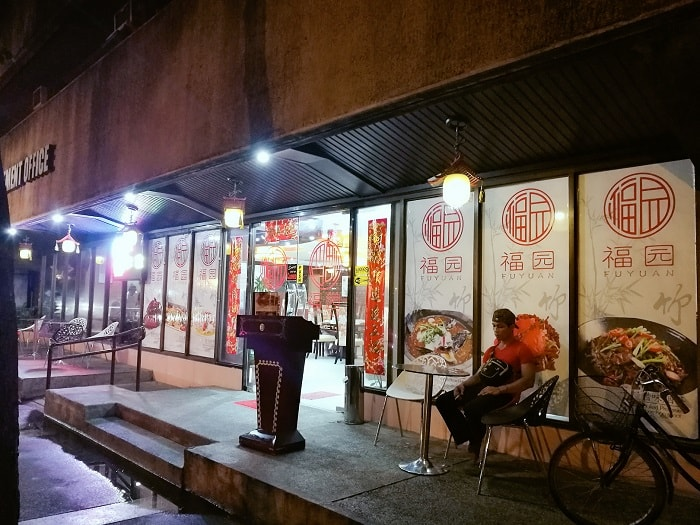 Fu Yuan Chinese Restaurant Review
