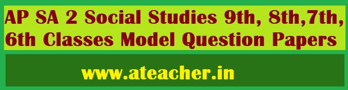 AP SA 2 Social Studies(SS S.S) 9th,8th,7th,6th Classes Model Question Papers 2018