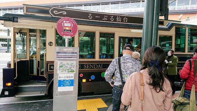 仙台駅  るーぷる仙台