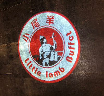 Hot Pot Restaurant Review- Little Lamb Hotpot Xiao Wei Yang