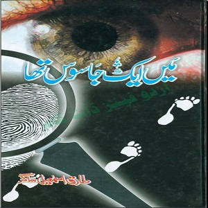 Main Ek Jasoos Tha Urdu Spy Novel Pdf download
