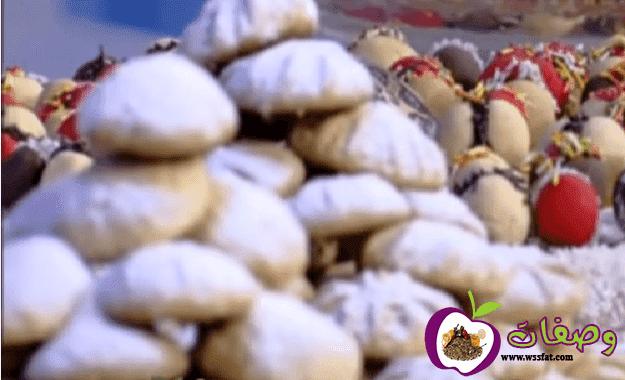 طريقة عمل كحك العيد الشيف حسن