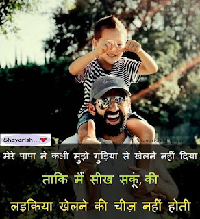Attitude Shayari | New Attitude Status | Best Attitude Sms, Attitude Shayari In Hindi 2020