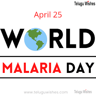 World Malaria Day Quotes, Poster, Images and Themes