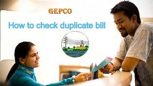 Gepco duplicate bill - How to check duplicate bill gepco