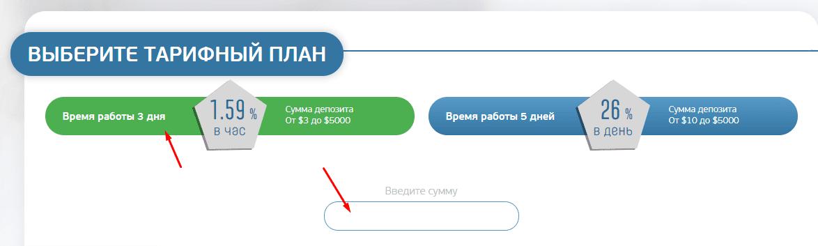 Регистрация в Coinex 4
