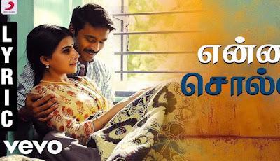 Enna Solla Lyrics and Video | Anirudh Ravichander | Thangamagan