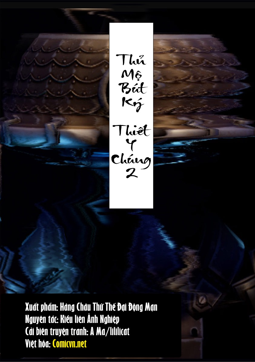 Thủ Mộ Bút Ký - Chapter 50: Thiết Y Chúng 2 - Pic 1