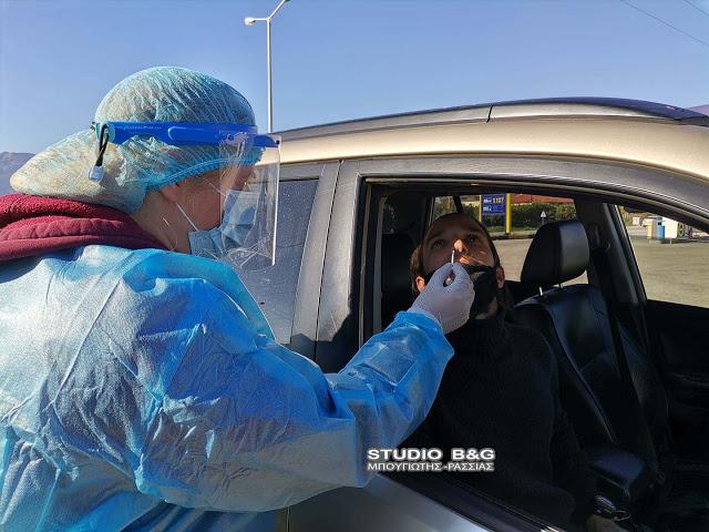Διενέργεια Drive through με Rapid Test από την ΚΟΜΥ Αργολίδας