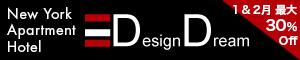 http://www.hotel.add7.net/2015/10/design-dream.html