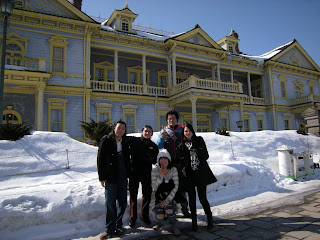 Antigua casa de gobierno de Hakodate...