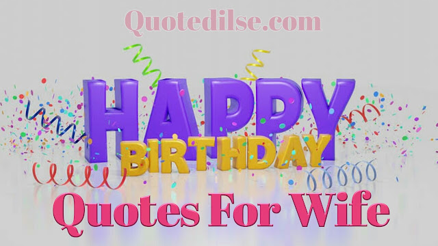 Happy Birthday Quotes Best Friend