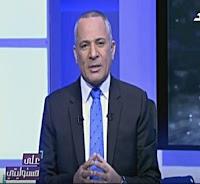 برنامج على مسئوليتى 28/3/2017 أحمد موسى و اللواء كمال الدالى