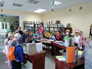 Экскурсия школьного лагеря усмішка бібліотека-філія №4 М.Дніпро