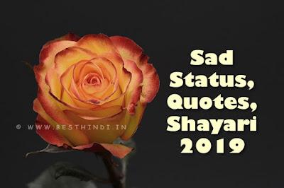 Sad Painful Love Status in Hindi
