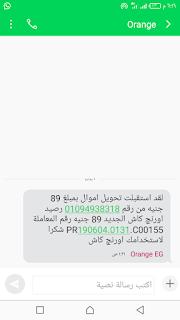 [Image: Screenshot_%25D9%25A2%25D9%25A0%25D9%25A...9%25A6.png]
