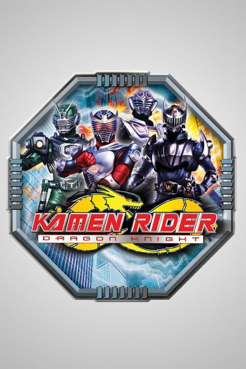 Kamen Rider: El Caballero Dragon Temporada 1 DVDRip Latino
