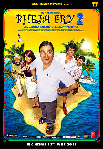 Bheja Fry 2 (2011) Hindi Movie Download